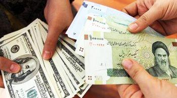 قیمت ارز و  دلار امروز