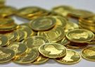 کاهش ۶۰هزار تومانی نرخ سکه در بازار امروز