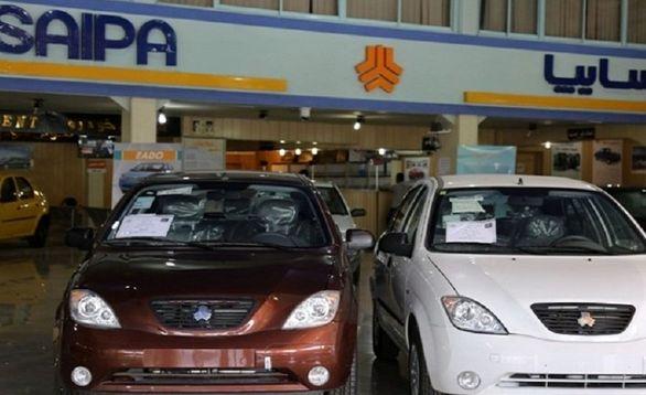 فروش اقساطی ۵ خودروی سایپا از امروز