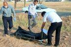 جسد پیرمرد ۴۱ روز بعد از سیلاب در مازندران پیدا شد