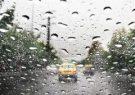 امروز و فردا آسمان کدام استانها بارانی میشود؟