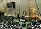بررسی وضعیت نفتکش ایرانی با حضور ظریف در مجلس