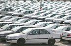 کدام خودروها گران و کدام ارزان شد؟