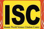 ۳۲ دانشگاه ایران در فهرست دانشگاههای برتر دنیا