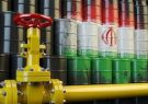 حفره قانونی برای خرید نفت ایران توسط چین