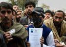 مهاجران افغان، قسطی وارد ایران میشوند!