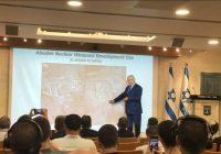 ابعاد روانی ادعاهای نتانیاهو را دریابید