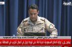 عربستان، ایران را به حمله به آرامکو متهم کرد