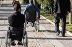 ۲۰۰ میلیون نفر در جهان دچار معلولیت هستند