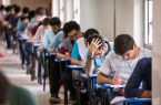 برگزاری آزمون ورودی مدارس نمونه دولتی؛ فردا ۹ صبح