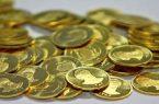 مالیات مقطوع خریداران سکه تعیین شد