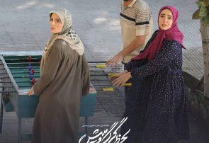 «لحظه گرگ میش» الگوی سالم خانواده ایرانی ست یا برزخ پسامدرن جهانی؟/ بخش پایانی