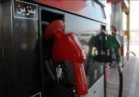 احتمال تعطیلیِ موقت ۷۰درصد از پمپبنزینها