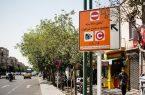 اجرای طرح ترافیک از ۱۶ فروردین
