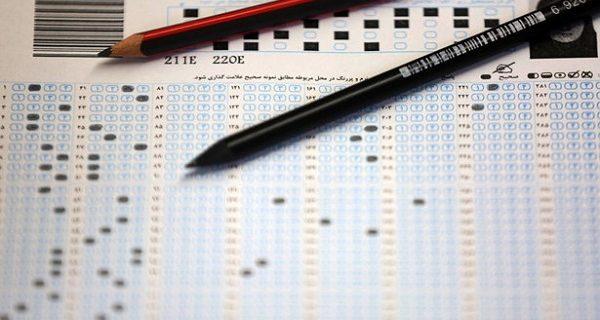 تاریخ جدید ۵ آزمون علوم پزشکی اعلام شد
