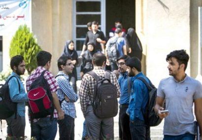 آمار متقاضیان مهمانی دانشجویان در ترم آینده اعلام شد