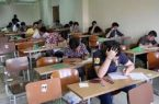 اعلام نتایج مدارس تیزهوشان متوسطه دوم