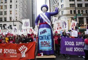 اعتصاب فرهنگیان در شیکاگو