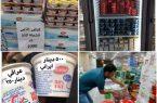 کمپین عراقیِ «بگذارید بگندد» علیه کالاهای ایرانی