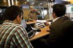 اطلاعات بانکی میلیونها ایرانی لو رفت؟!