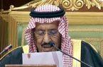 درخواست عربستان از کشورهای منطقه علیه ایران