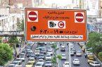 جزئیات لایحه عوارض ورودبه محدوده های ترافیکی