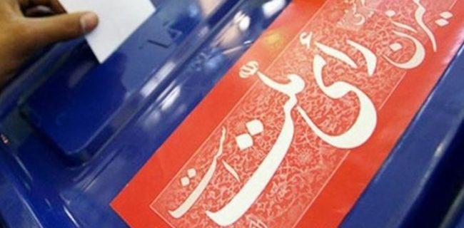 نتایج نهایی انتخابات تهران اعلام شد