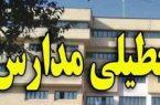 تعطیلی مدارس و دانشگاههای خوزستان تا ۱۵ اسفندماه