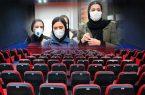 سینماها تا پایان هفته تعطیل شدند/ زنگ خطر کرونا برای اکران عید