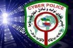 عوامل قم هراسی بازداشت شدند