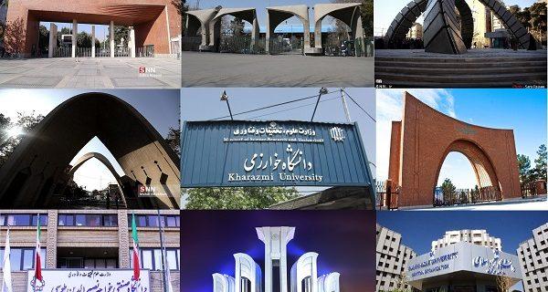 شرط بازگشایی دانشگاه ها چیست؟