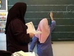 ماجرای اخراج معلم وظیفهشناس برای تلفظ اشتباه