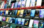 ممنوعیت پرحاشیه واردات گوشی موبایل منتفی شد