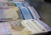 جزئیات طرح پرداخت یارانه ۶۰ تا ۱۲۰هزار تومانی