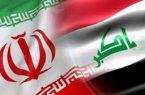 عراق، سفیر ایران را احضار کرد