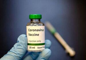 قیمت پیشفروش واکسن کرونای آکسفورد مشخص شد