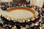 قطعنامه ضد ایرانی آمریکا در دستور کار شورای امنیت قرار گرفت