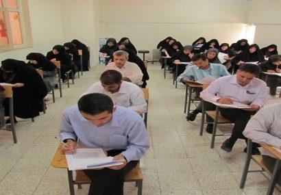 الزام شرکت در آزمون اصلح برای علاقمندان به تدریس